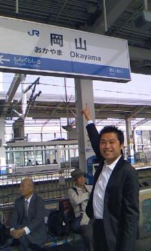 パッケージ松浦 のブログ-100521_0927~01.jpg