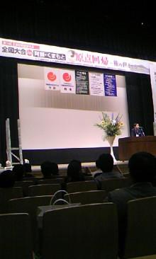 パッケージ松浦 のブログ-100521_1341~01.jpg
