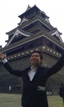 パッケージ松浦 のブログ-100522_0849~01.jpg