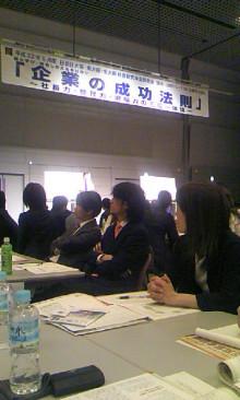 パッケージ松浦 のブログ-100603_1630~01.jpg