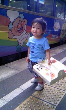 パッケージ松浦 のブログ-100606_1152~01.jpg