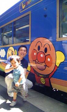 パッケージ松浦 のブログ-100606_1319~01.jpg