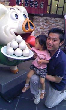 パッケージ松浦 のブログ-100612_1814~01.jpg
