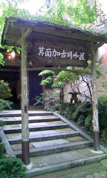 パッケージ松浦 のブログ-100619_1244~02.jpg