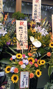 パッケージ松浦 のブログ-100706_1157~01.jpg