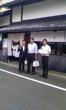パッケージ松浦 のブログ-100715_1150~01.jpg