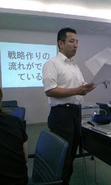 パッケージ松浦 のブログ-100717_1715~01.jpg