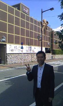 パッケージ松浦 のブログ-100721_1455~01.jpg