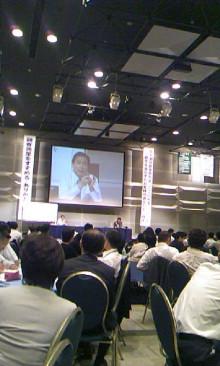 パッケージ松浦 のブログ-100830_1851~01.jpg
