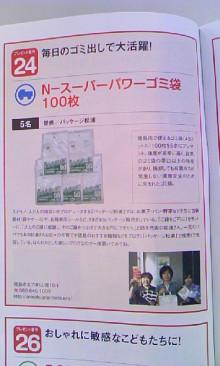 パッケージ松浦 のブログ-100915_0941~01.jpg