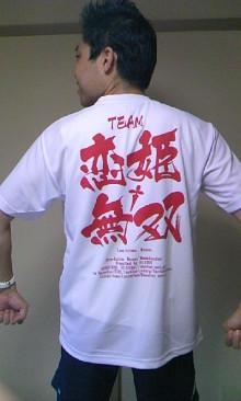 パッケージ松浦 のブログ-100926_0656~01.jpg