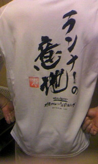 パッケージ松浦 のブログ-100926_1732~010001.jpg