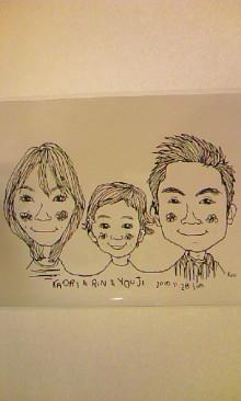 パッケージ松浦 のブログ-101128_2237~02.jpg