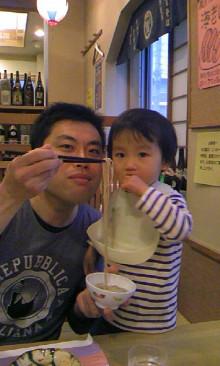 パッケージ松浦 のブログ-101231_1638~01.jpg