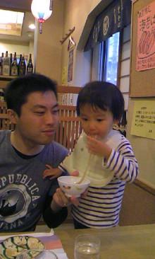 パッケージ松浦 のブログ-101231_1639~01.jpg