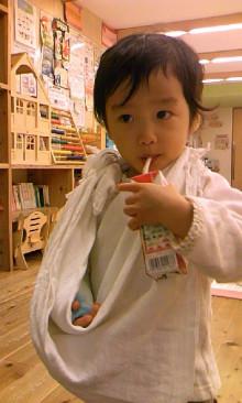 パッケージ松浦 のブログ-110213_1643~02.jpg
