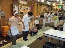 パッケージ松浦 のブログ-中野うどん学校