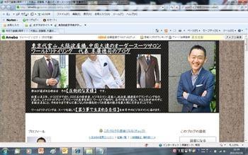 ◆コンサルタント藤村正宏のエクスマブログ◆-クラシコブログ
