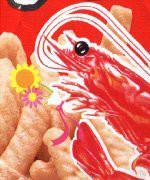 パッケージ松浦 のブログ-花束