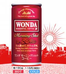 パッケージ松浦 のブログ-ワンダ
