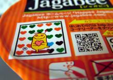 パッケージマーケティング 松浦陽司のブログ-20101204_816799.jpg