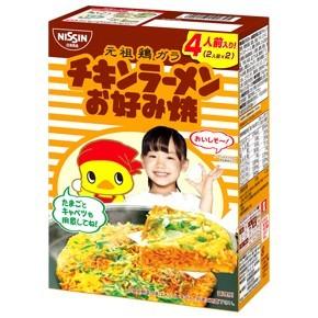 【なぜ日清食品はチキンラーメンのパッケージに芦田愛菜ちゃんを使うのか?】