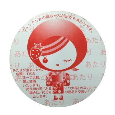 blog_import_5552d91f496bb