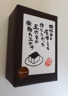 blog_import_5552dc5511224