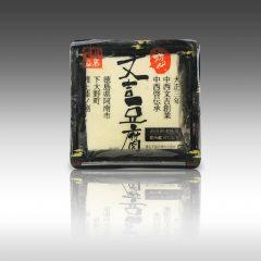 【そうだっ!フジグランに行こうっ!中西食品さんの「文吉豆腐」ってなんだ?!】<パッケージデザイン・制作のパッケージ松浦(四国徳島)>