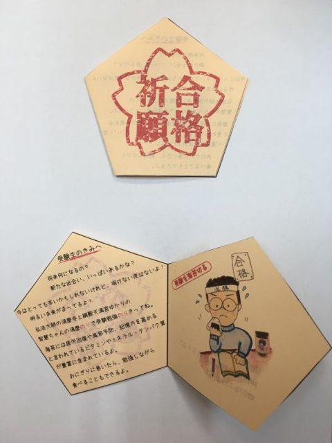 chieorikomi