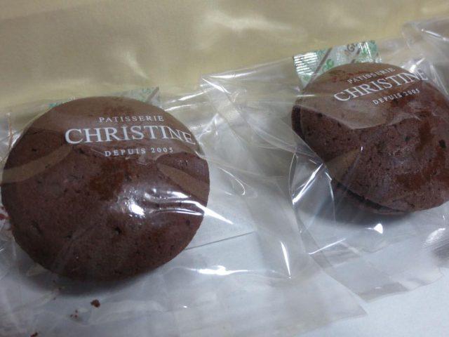 christine3