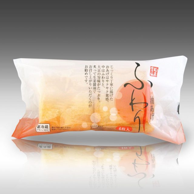 ☆中西食品 ふわり パッケージマーケティング開発秘話 (3)