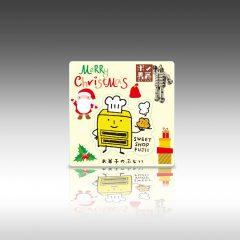 【お菓子のふじいにオーブンちゃんクリスマスステッカーを貰いに行こう】