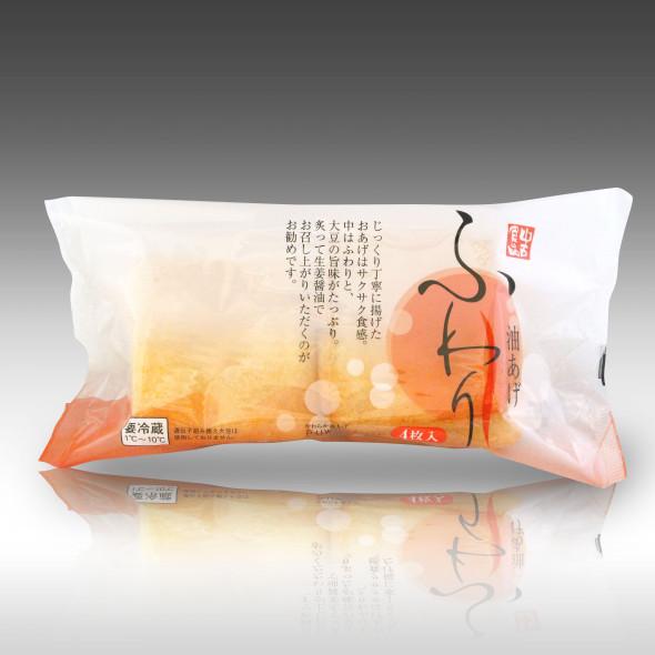 fuwari-590x590