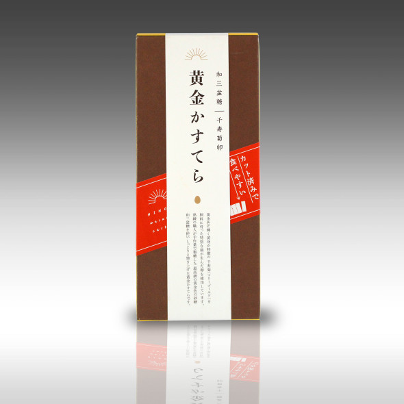 kasutera-590x590