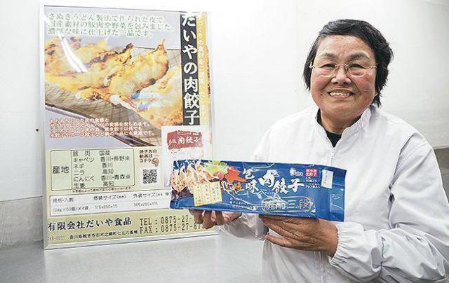 【だいや食品様にインタビュー】~大粒包味肉餃子パッケージ開発について~