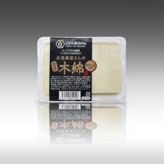 【とうふ屋さんがこの世に贈る超特撰な豆腐】~中国四国品評会2冠達成とうふ屋うかわさん~