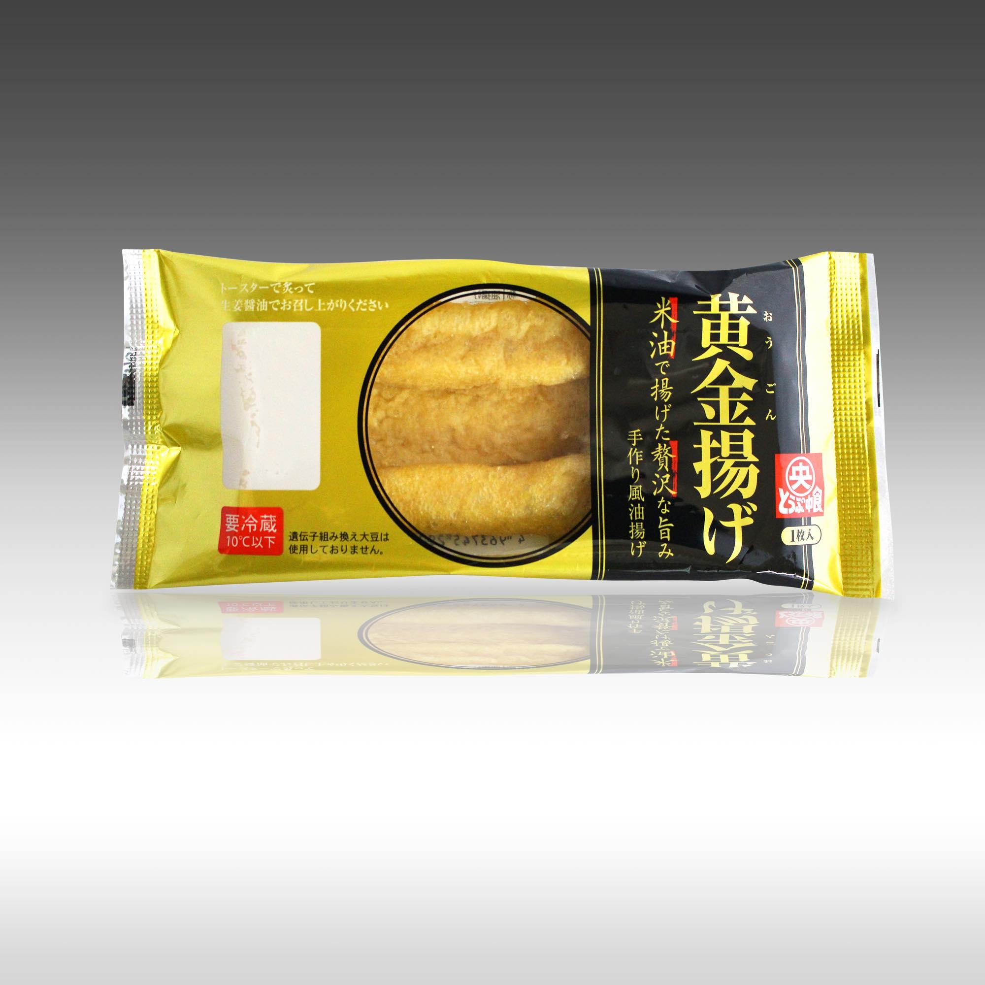 【「ゴールド・エクスペリエンス」黄金体験をしよう!中央食品さんの「黄金揚げ」パッケージ】