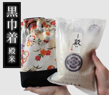 ryoen_rice01_img01