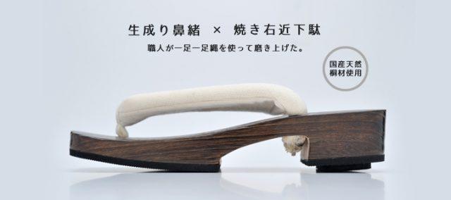 01yakiukon-white
