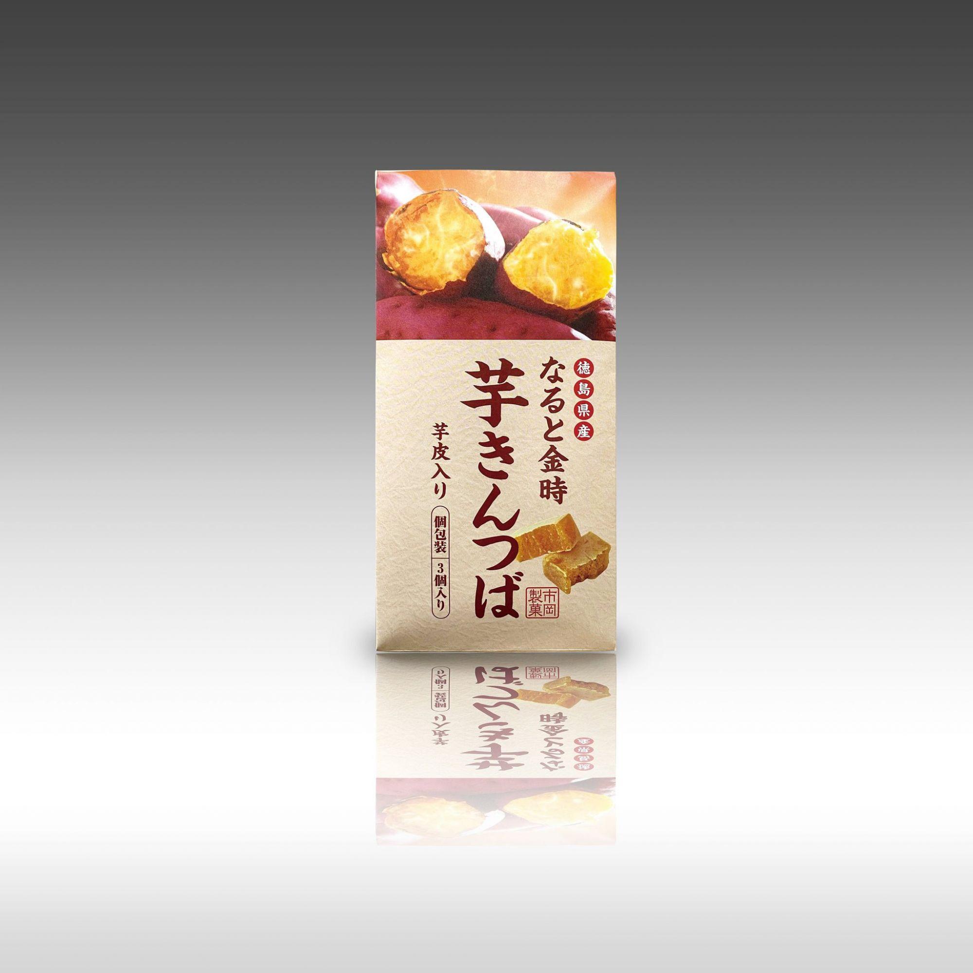 【スーパーに買いに来る人が好むパッケージの2大特徴】~市岡製菓さんの なると金時 芋きんつばが大人気出荷中~