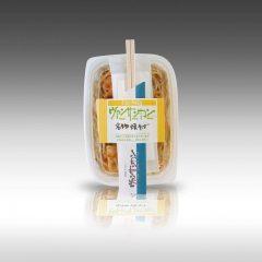 【飲食店の「不」を解消せよ】~お好み焼き屋のヴァンサンカンご採用パッケージ~