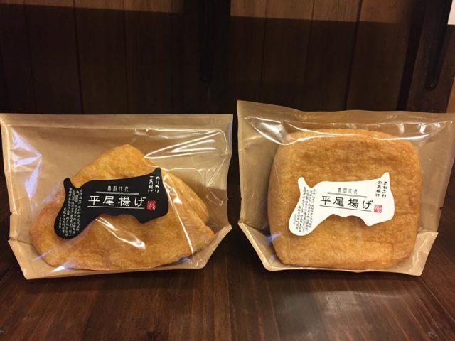 平尾とうふ店 鳥取代表 平尾揚げ 開発秘話 (4)