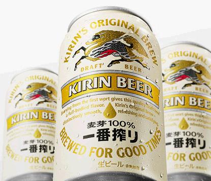 20121117 3 Kirin Ichiban Shibori Beer 1