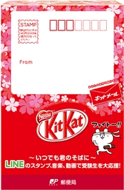 20161128_Kitkat