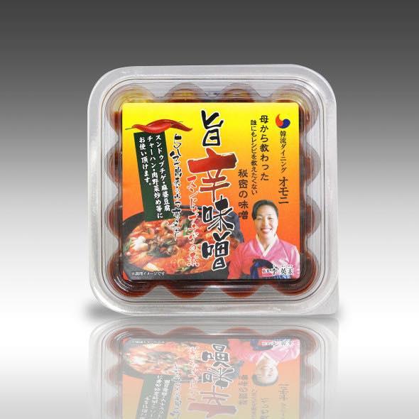 【韓流ダイニング「オモニ」の李英玉(リヨンオク)さんが贈る「母から教わった誰にもレシピを教えてくない秘密の味噌 旨辛味噌」】
