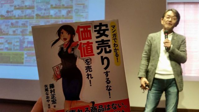 多賀子さん撮影5