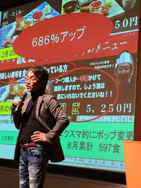 ☆2015-10-27 エクスマ  (4)
