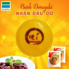 【世界へ泳ぎだせ!ベトナムへ羽ばたけ!】~市岡製菓様のどら焼きがベトナムのファミリーマートで販売中~