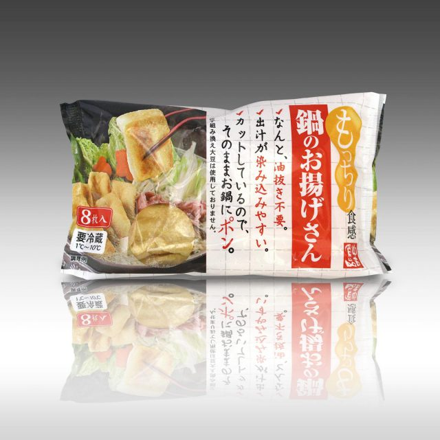 中西食品「もっちり食感 鍋のお揚げさん」 (3)